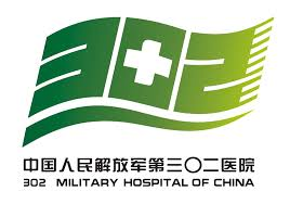 302 Military Hospital of China logo