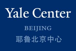 Yale Center Beijing logo